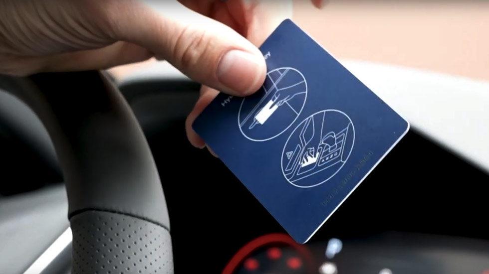 2020 Sonata Key Card