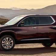 2018 Chevrolet Traverse : My Traverse Story