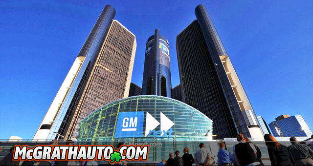 Gm ipo info new chevy cars in cedar rapids iowa for General motors sec filings