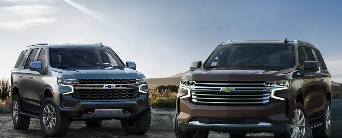 2021 Chevy Tahoe and Suburban upgrade